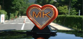 MKタクシーの目印