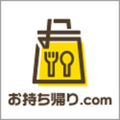 お持ち帰り.com