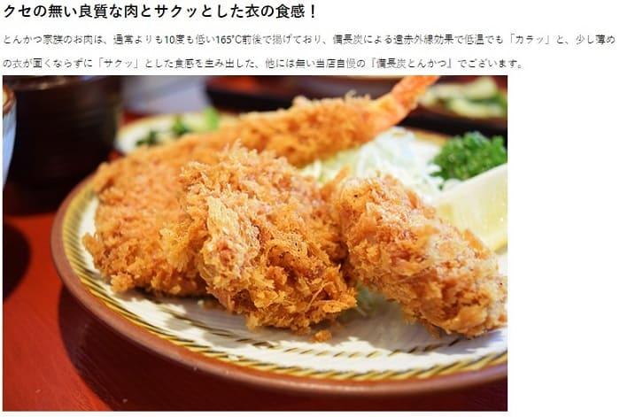 お持ち帰り.com商品紹介