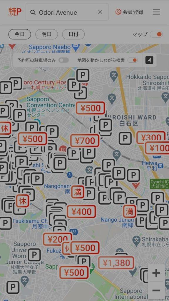 札幌市内の「特P」駐車場登録位置