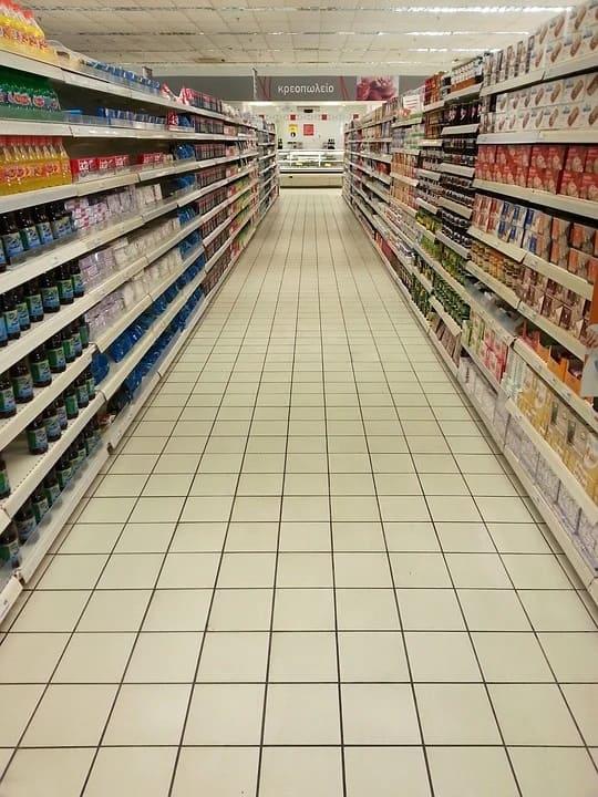 便利なスーパー
